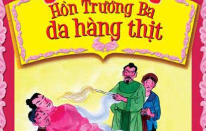 """Ôn thi THPT Quốc Gia môn Ngữ Văn """"Hồn Trương Ba da hàng thịt"""" của Lưu Quang vũ"""