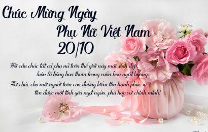 20 hình ảnh động kèm lời chúc mừng ngày phụ nữ Việt Nam 20/10 lung linh